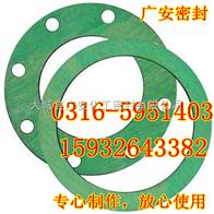 苏州石棉垫片、石棉橡胶垫价格
