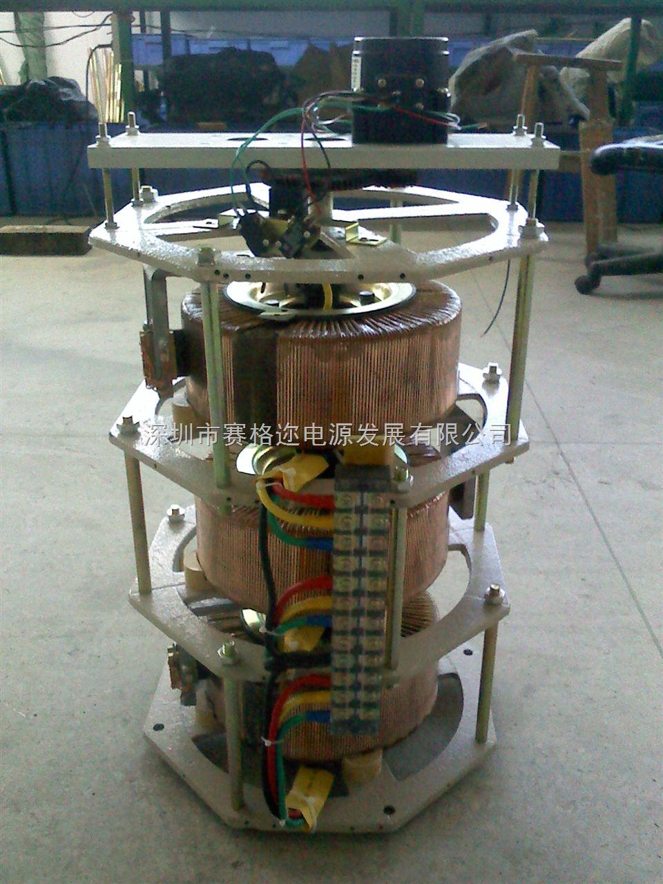 二十二干瓦电机降压起动接线图