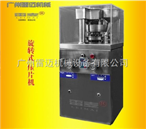 广州小型旋转式压片机,ZP-5/7/9旋转式压片机