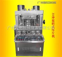 XYP-35D广州大型旋转式压片机,雷迈35冲不锈钢大产量压片机