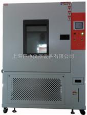 JY-800HK调温调湿箱