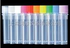 美国Axygen 2.0ml螺口冻存管ST-200/ST-200-SS(无盖)