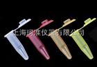 0.6ml蓝/绿/黄/橙/红色离心管MCT-060-B/G/Y/O/R