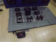上海耀华2吨电子地磅,平台秤