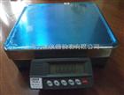 长沙60kg/0.5g 电子秤,桌称厂家直销