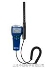 7545IAQ-Calc 室内空气质量监测仪