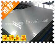 X105CrMo17性能X105CrMo17不锈钢材质