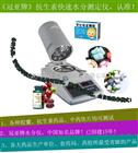SFY-20ASFY系列-青霉素水分测定仪、抗生素水分检测仪