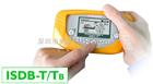 TV HUNTER+欧洲Promax日本标准手持式分析仪