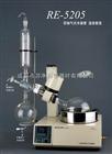 RE-5205旋转蒸发器上海亚荣上下自动升降耐高温双回流冷凝管埋入式传感器RE-5205旋转蒸发器
