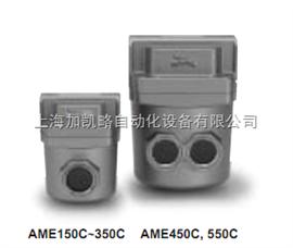 AME250-03B-RSMC油雾分离器