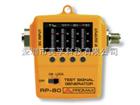 西班牙PROMAX测试信号发生器RP-080