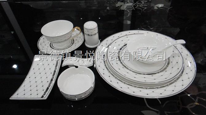 酒店餐具套装-景德镇景悦陶瓷有限公司