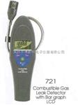 SUMMIT-721韩国森美特SUMMIT-721可燃气泄漏检测器