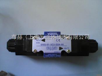 油研现货DSG-01-3C2-A240-70