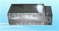 DK-8AS电热恒温水槽DK-8AS