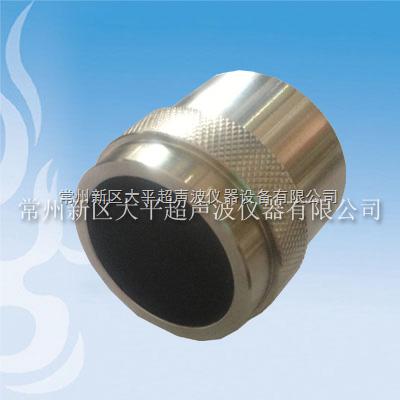 CUT-超声波复合晶片探头 1.5Pφ30球面聚焦水浸探头