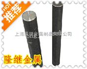1.4841特性1.4841不锈钢材质