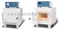 HT-2060高溫灰化爐