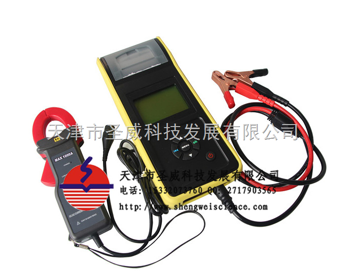 sv-dp3 sv-dp3 电导测试仪 简单操作电瓶检测仪 电瓶检测仪新品 最新