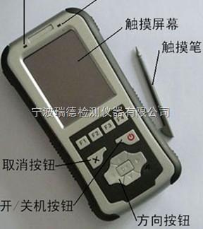 RD-3000A宁波瑞德RD-3000A设备点检博士 宁波瑞德 新款上市 北京 湖南 大连 太原