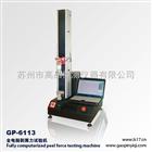 离型膜粘度测试仪