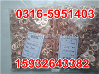 DN60紫铜垫片、北京铜垫片、精密紫铜垫圈