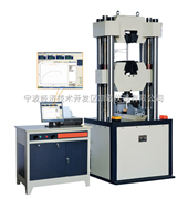 WEW-1000D(四立柱)微机屏显液压万能材料试验机