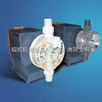 普罗名特CONC0308次氯酸钠加药泵