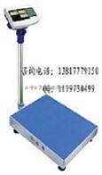SB721-500kg英展SB721-500kg電子稱外接RS485輸出