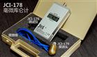JCI178测量固体,粉体,液体静电电荷量