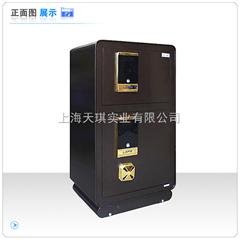 上海电脑保险箱
