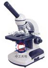 LBT-XSP-5C单目生物显微镜