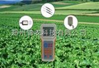 JN-DCSW1多参数土壤墒情速测仪