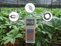 JN-WSY土壤温度、水分、盐分速测仪