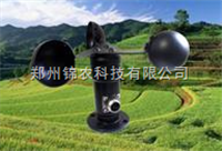 JN-FS风速传感器