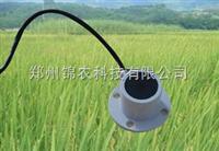 JN-GZ光照传感器