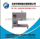HC熔体流动速率测定仪