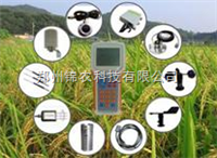 JN-SCQ6手持式智能农业气象环境检测仪