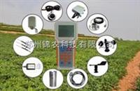 JN-SCQ8手持式智能农业气象环境检测仪