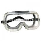 梅思安MSA 9913223 ComfoGard防护眼罩
