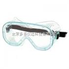 9913221 E-Gard防护眼罩