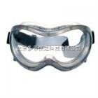MSA 9913225 StreamGard防护眼罩