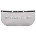 梅思安MSA10116557V-Gard 金属网面屏