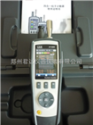 四合一PM2.5检测仪DT-9881
