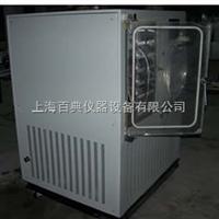 BD-SFD-200方舱冻干机