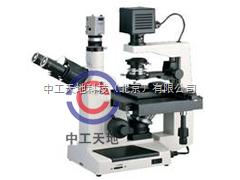 LBT-37XBLBT-37XB倒置生物显微镜