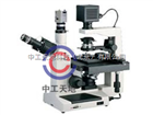 LBT-37XB倒置生物显微镜