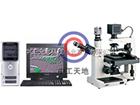 LBT-37XB-D数码摄影倒置显微镜