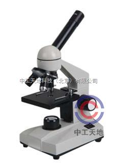LBT-36XLBT-36X学生显微镜